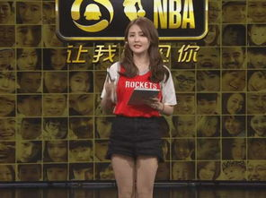 NBA最漂亮的女主播之一,小南直播火箭比赛胜率第一,超越美娜