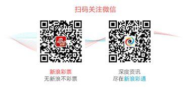 奇葩抽奖 小镇254名居民分享2647万彩金 图