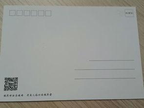 明信片格式怎么写 我的明信片是这样的,比较小 一定要写寄件人吗
