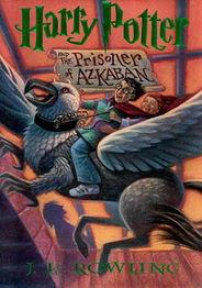 哈利波特与阿兹卡班的囚徒Harry Potter and the Prisoner of Azkaban ...