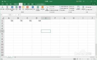 Excel标准差怎么计算?