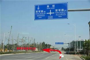 802点11ac信道划分-经沣源路   盘江西路   线   白小线   白邑   长松园   昆曲高速昆嵩段,特...