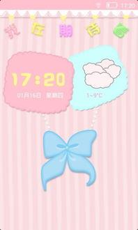 恋爱么么哒pink主题锁屏下载 恋爱么么哒pink主题锁屏安卓版apk下载 ...