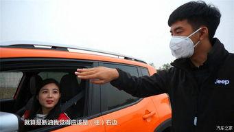 从VR全景视频一同体验中国女赛车手的驾驶技术和实力如何