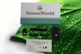 格林电子烟 可充电电子烟 1支装2支雾化器 G400万宝路口味 超大雾化...