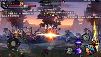 刀剑神魔录游戏下载 刀剑神魔录手游手游安卓版 1.0 极光下载站