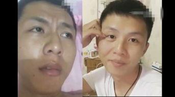 免费a片哥哥射530kkcom-蓝瘦香菇哥当初在影片中,皱眉摆出一脸悲伤表情说着: