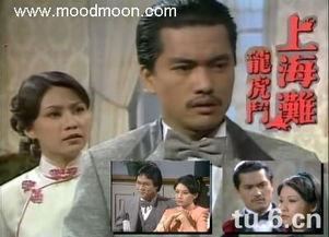 好女婿啊啊哦哦用力快点视频-TVB电视剧30年 经典好多啊