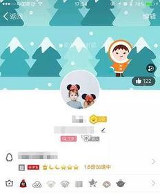 腾讯QQ 今天18岁了 你的 QQ 等级多少级了 还记得你初用 QQ 的那个...