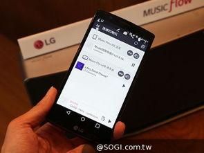Music Flow智慧音响 摇动手机即能直接传送播放 SOGI