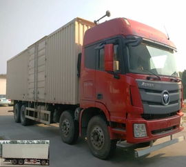 欧曼EST 8 4前四后八9.5米厢车 欧曼厢式车BJ5319XXY AA厢式运输车...