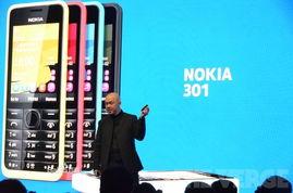 卡双待   的手机.诺基亚301拥有一块2.4英寸的QVGA彩色屏幕,支持...