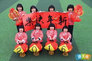 鸡年春节字谜大全及谜底