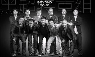 帅哥做男模极客猜八强 杭州白领世界杯疯狂又闷骚