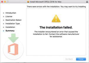 ...an下无法安装Office2016,希望能帮忙解决下 Mac综合讨论区 威锋论...