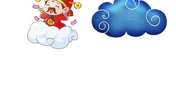 三十多种卡通云PNG素材图片下载png素材 其他