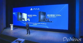 玩家举报国行PS4不锁区 究竟谁惹到了谁