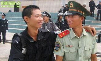 警察与武警的同志爱情故事