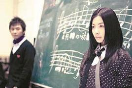 偷拍av视频-王弢的女友奥运   明星   刘璇首度出演纸上   电影   ,为本书拍摄了16幅...