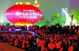 春节元宵灯会昨晚正式亮灯 主展区设在白鹭洲音乐喷泉广场
