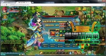 网页游戏 武斗乾坤服务端 即时魔幻页游单机版 一键安装 无限元宝