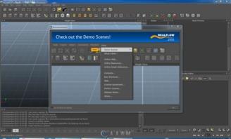 flownext-流体软件NextLimit RealFlow 2013 附赠两个基础入门教程 行业软件 人...