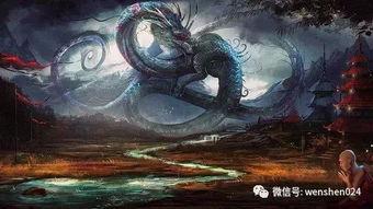 四神之一,西方神灵——风之精灵,拥有兽型(虎