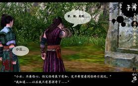 08/06]《杀手莫问-初啼》下个要杀谁?[