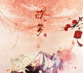 中国梦 人防梦 我的梦