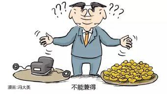 老板发财表情包-t望 当官 即不许 发财 应成干部从政底线