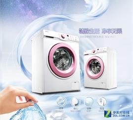 ...ide)XQG75-JW10SL洗衣机-带你清凉一夏 这些家电真的值得拥有