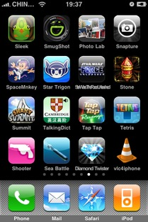 iPhone原生第三方多媒体播放器vlc4iphone不完全试用报告 iPhone1 ...