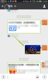 微信朋友圈过长的视频怎么发 发布长视频技巧