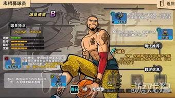 释和员-禅释德鲁是一名资质B级的得分选手,擅长将对手技能封印,还可以给...