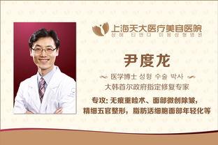 上海整形医院排名 上海整形医院