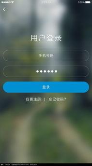 手机app透明用户登录界面PSD素材免费下载 红动网