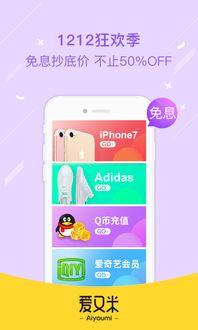 58消费贷app下载 58消费贷app v6.3.1.1安卓版