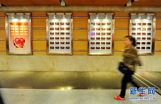 长春 吉大医院设立 器官捐献纪念墙