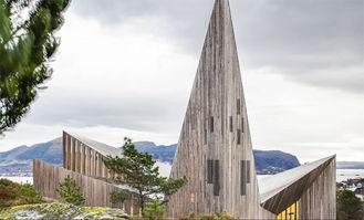 挪威卑尔根 Knarvik社区教堂-高新尖建筑大比拼,10所世界上最酷的房...