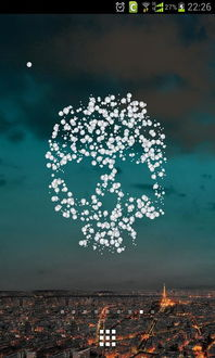 骷颅头动态壁纸电脑版官方下载2018 骷颅头动态壁纸网页版