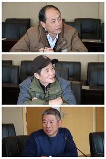 张明、邹丽新、王全法发言-我院举行专任教师受聘签约仪式