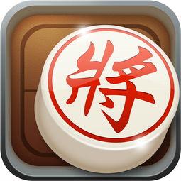 中国象棋-楚河汉界 棋盘