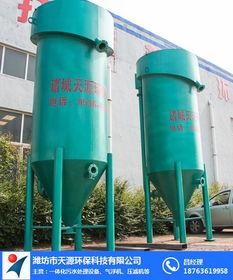 反渗透水处理设备安装指南