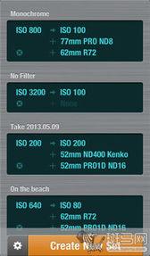 配文字的软件app-你只需在APP上输入机身测光提供的感光度和快门速度参数,再选择...