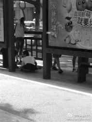 ...波公交站现摸腿乞丐 喊小妹 专钻裙底摸腿