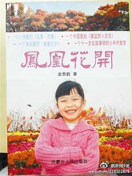 ...少女写12万字小说 曾破圆周率记忆世界纪录