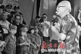 广州新四军研究会合唱团在此献演红歌情景演唱会《集合在党旗下》. ...