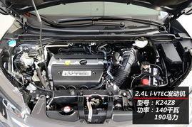 新CR-V的发动机特写-优良基因的延续 实拍全新东风本田CR V