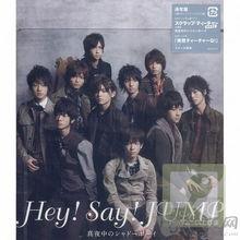 【日剧MV赏析】《废物老师》主题曲Hey!Say!JUMP-真夜中のシャド...