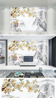 玉兰家和富贵背景墙图片 玉兰家和富贵背景墙素材下载 我图网